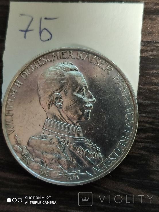 """3 марки Пруссия""""Парадный мундир""""1913, фото №7"""