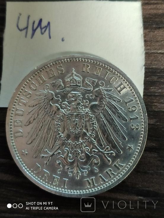 """3 марки Пруссия""""Парадный мундир""""1913, фото №5"""