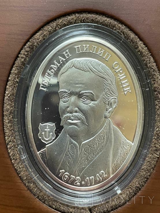 """Набор """"Выдающиеся гетьманы Украины"""" серебро 999 пробы, фото №5"""