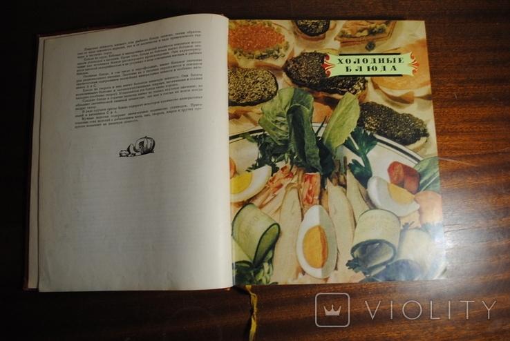 Кулинария. Экономика. 1960 год издания., фото №7