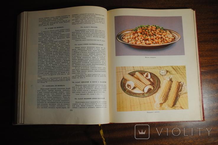 Кулинария. Экономика. 1960 год издания., фото №8
