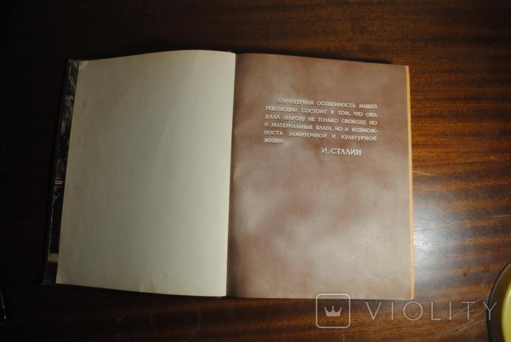 Книга о вкусной и здоровой пище.Пищепромиздат. 1954 г, фото №7