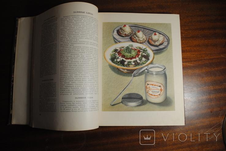 Книга о вкусной и здоровой пище.Пищепромиздат. 1954 г, фото №8