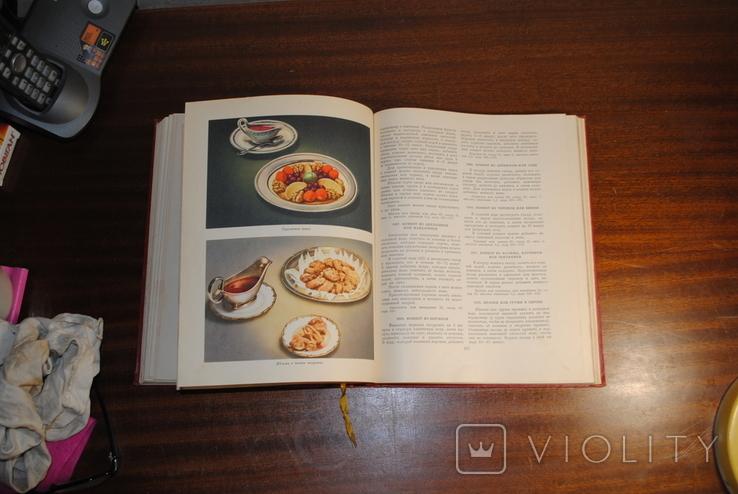 Книга о вкусной и здоровой пище.Пищепромиздат. 1954 г, фото №10