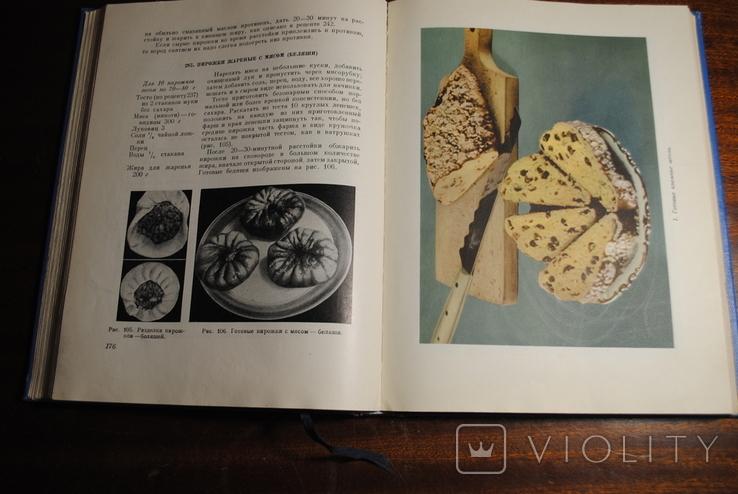 Домашнее приготовление тортов. Р,П,Кенгис Изд. 1959 г., фото №7