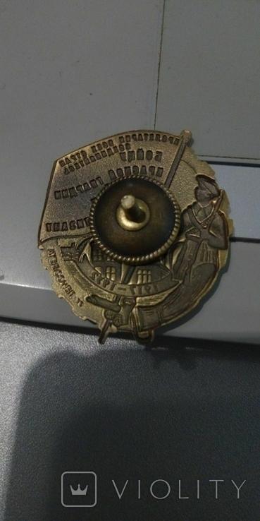 Нагрудный знак Бойцу Красной гвардии и Красному партизану от Ленсовета 1932 г. Копия, фото №3