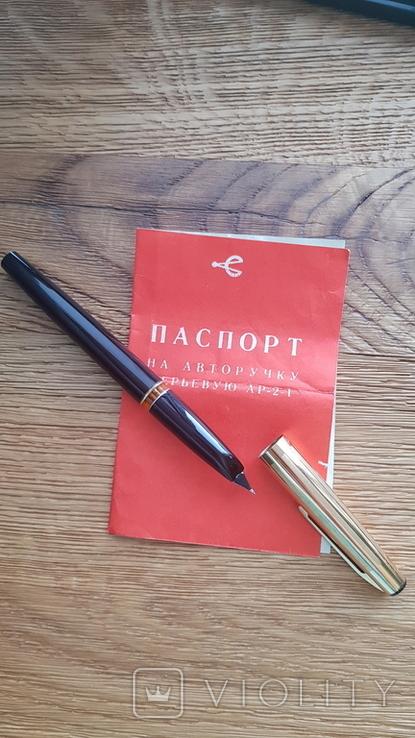 Сувенирный набор ручек Союз посвященный олимпиаде 80, фото №6