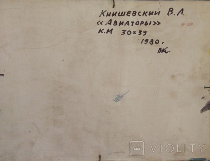 """1980,Кнышевский В.""""Авиаторы"""",к.м.30*39см, фото №8"""