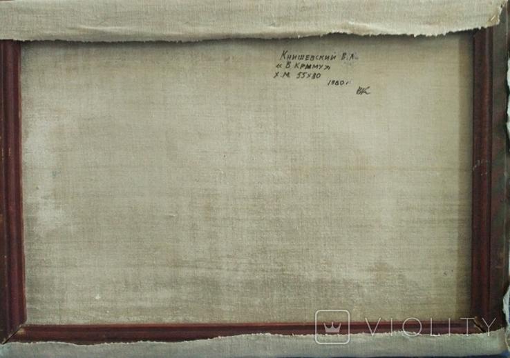 """1980,Кнышевский В.""""В Крыму"""",х.м.55*80см, фото №9"""