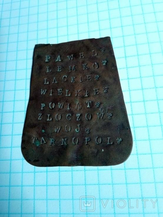 Іменний жетон, фото №2