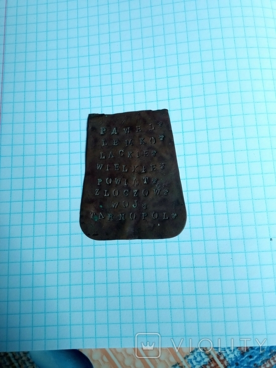 Іменний жетон, фото №3