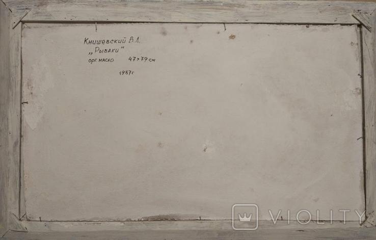 """1987,Кнышевский В.""""Рыбаки"""",орг.м.47*79см, фото №9"""