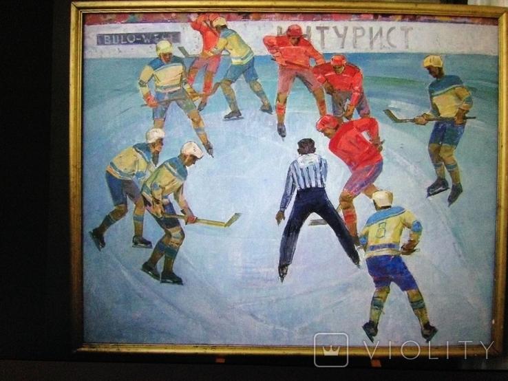 Большая картина Советский Хоккей 1970 е гг. Белов Виктор Емельянович (1925 - 2004), фото №3