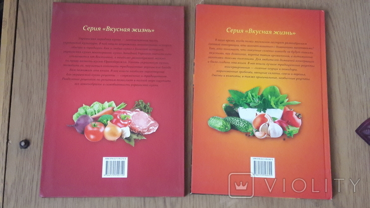 Книги по кулинарии 6 штук, фото №6
