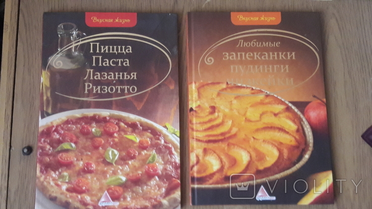 Книги по кулинарии 6 штук, фото №7