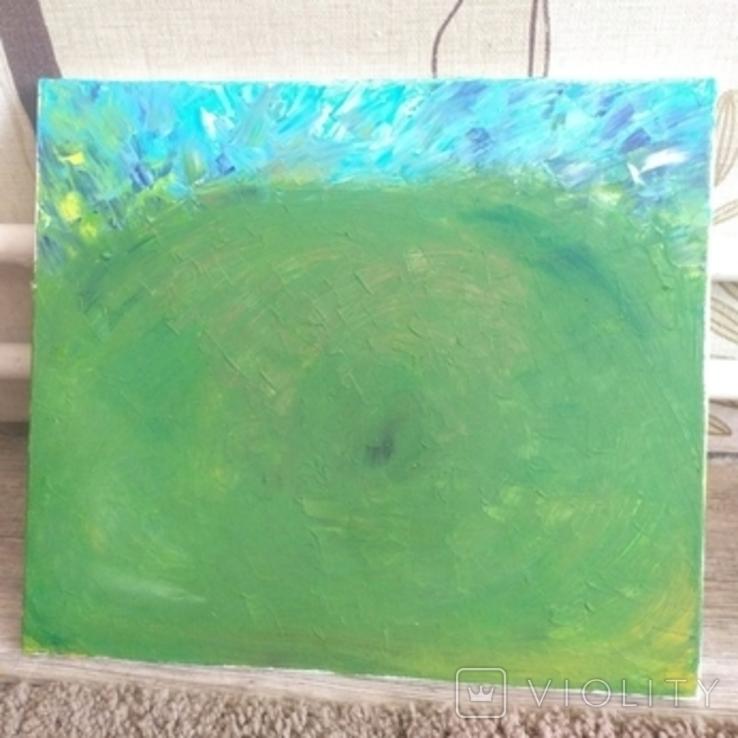 Зелёная дыра