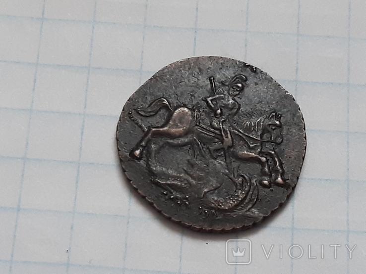 Денга 1762 (копия), фото №6