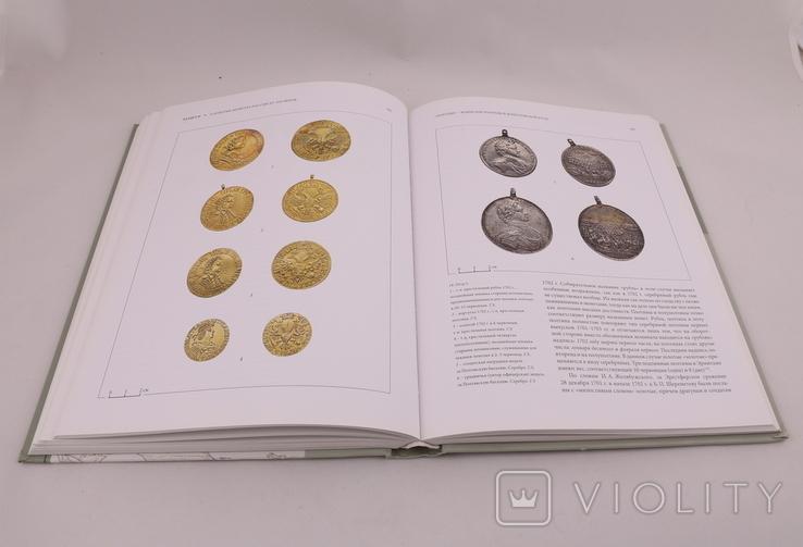 Русское золото, фото №10