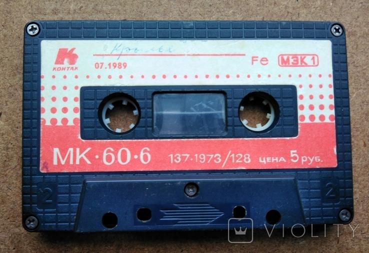 Кассета МК-60-6 ПОЛИМЕРФОТО СССР (07.1989), фото №5