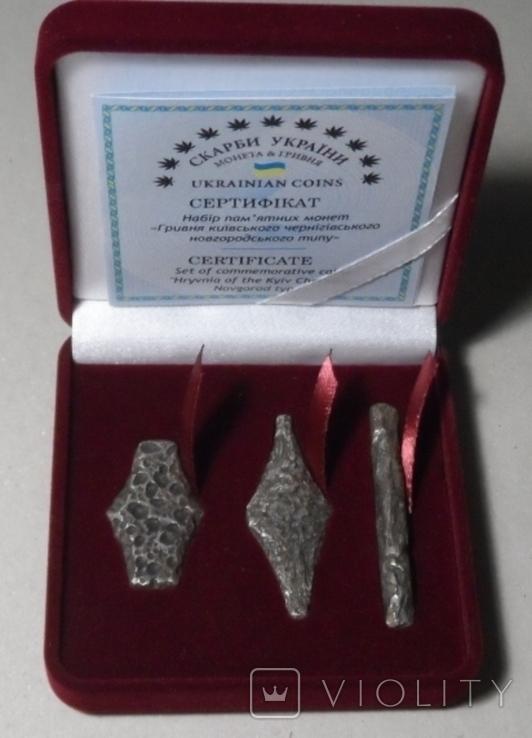 Набір монет гривня київського чернігівського новгородського типу футляр сертифікат, фото №2