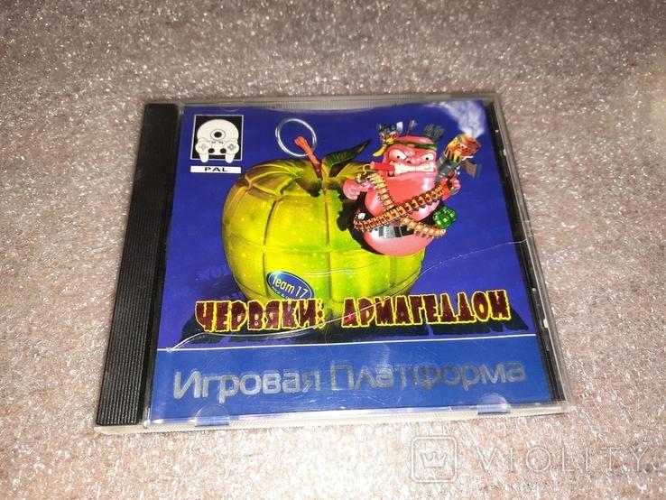 Игра для Sony Playstation Червяки армагедон, фото №2