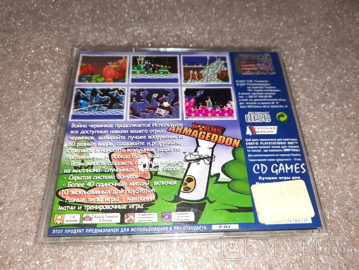 Игра для Sony Playstation Червяки армагедон, фото №6