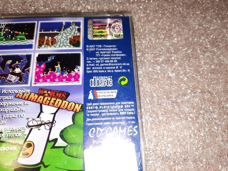 Игра для Sony Playstation Червяки армагедон, фото №7