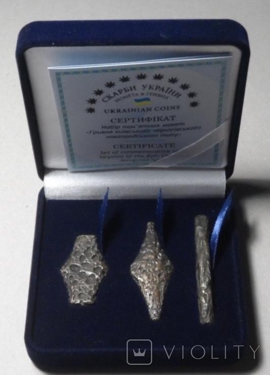 Україна набор монет гривна київська чернігівська новгородська футляр 2020 набор тип 2, фото №2