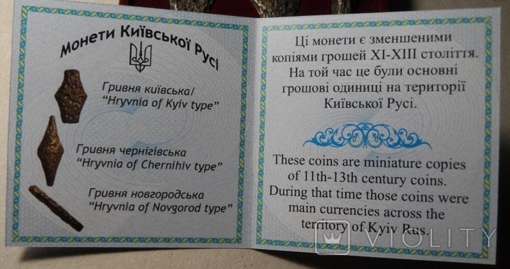 Набор монет гривня київська чернігівська новгородська футляр 2020 набор тип2 гривна, фото №6