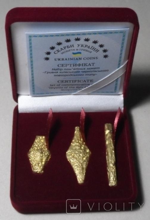 Набор монет гривна Киевская Черниговская Новгородская футляр 2020 набор тип1 гривна, фото №2