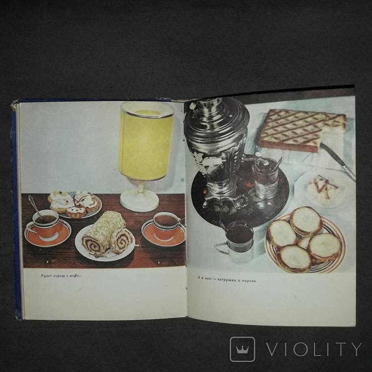 Кондитерские изделия 1979 Пирожные Торты Коврижки, фото №11