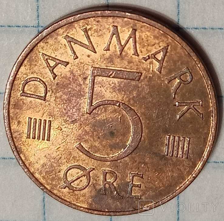 Дания 5 оре 1981, фото №2