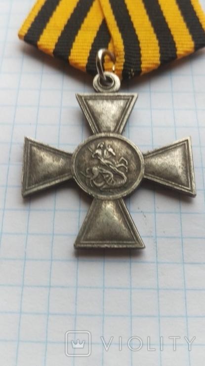 Георгиевский крест четвертой степени реплика., фото №3