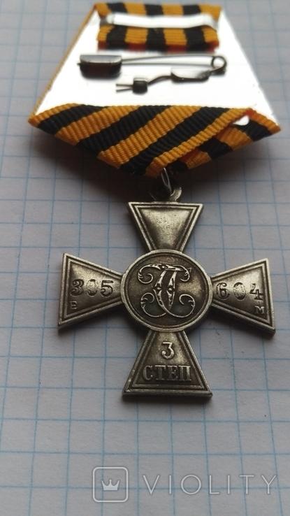 Георгиевский крест третей степени реплика., фото №2