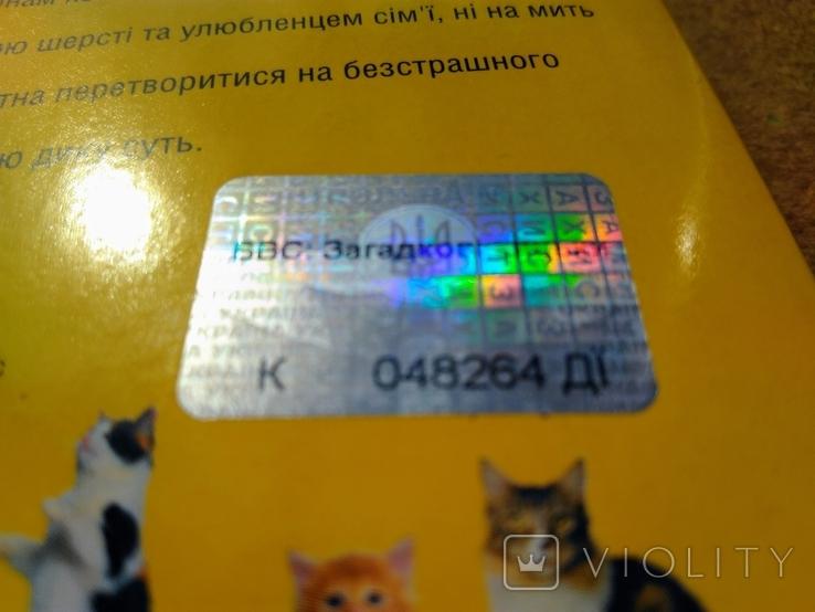 """DVD """"Загадочные Кошки"""" BBC коллекционное издание 2006 г., фото №6"""