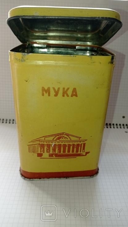 Банка жестяная Ленинград, Завод эмалированной посуды 1, фото №3
