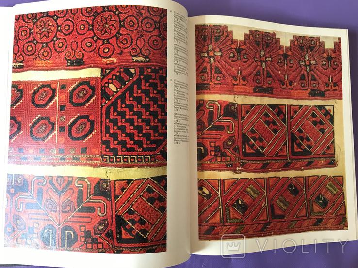 1976 Киев Львов Украина Этнография Художественный промысел, фото №9