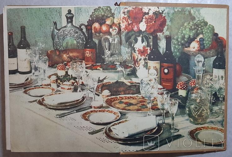 Українські страви, фото №5