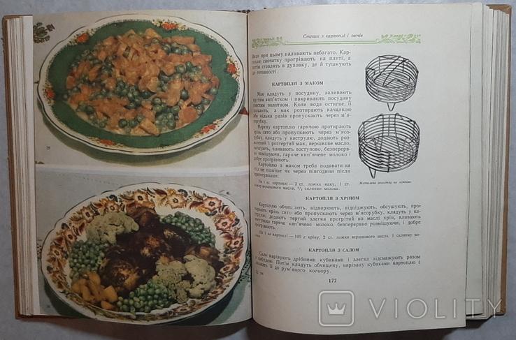 Українські страви, фото №9