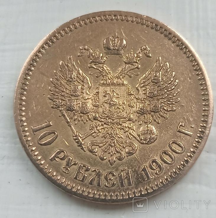 5, 7.50, 10, 15 рублей Николая 2., фото №8