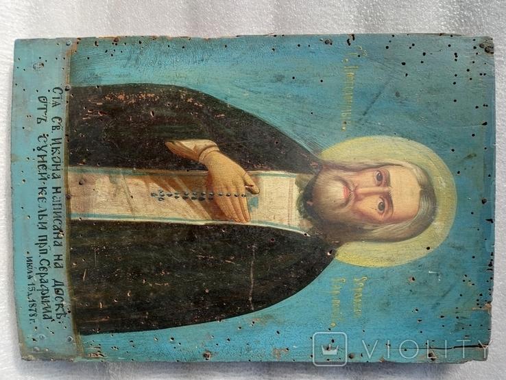 Святой преподобный Серафим Саровский, фото №3