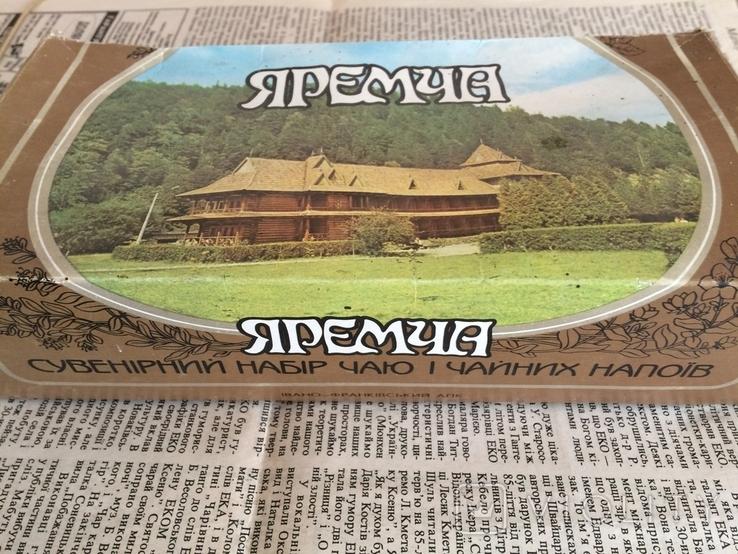 Яремче чай СРСР, фото №2