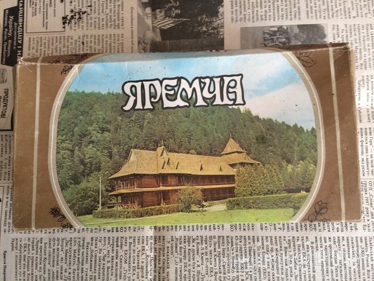 Яремче чай СРСР, фото №3