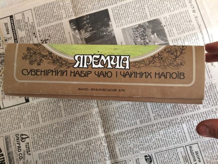 Яремче чай СРСР, фото №4