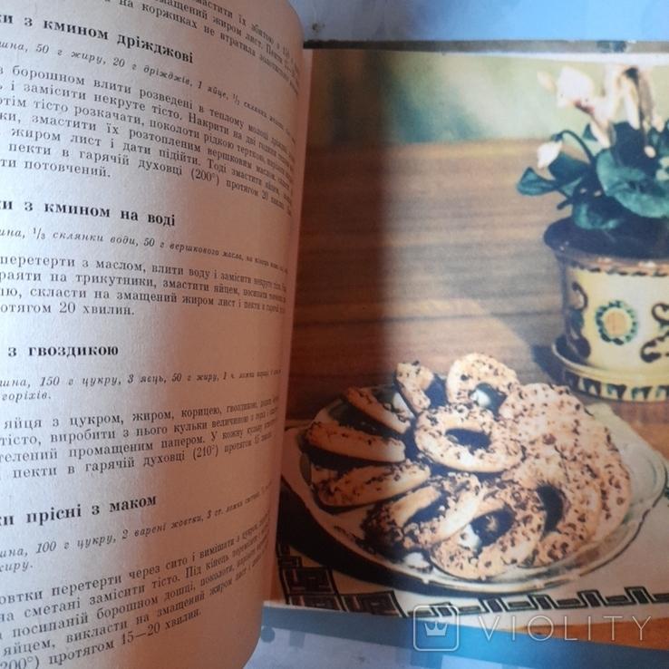 Солодке печиво 1968р., фото №4