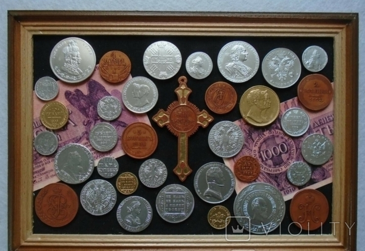 Монети царської Росії. Копії., фото №2