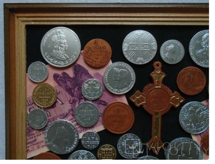 Монети царської Росії. Копії., фото №4