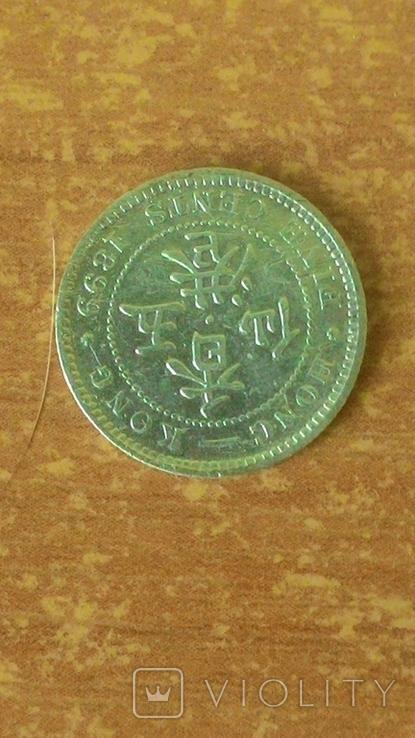 5 центов 1899 г. Гонк - Конг. Королева Виктория., фото №3