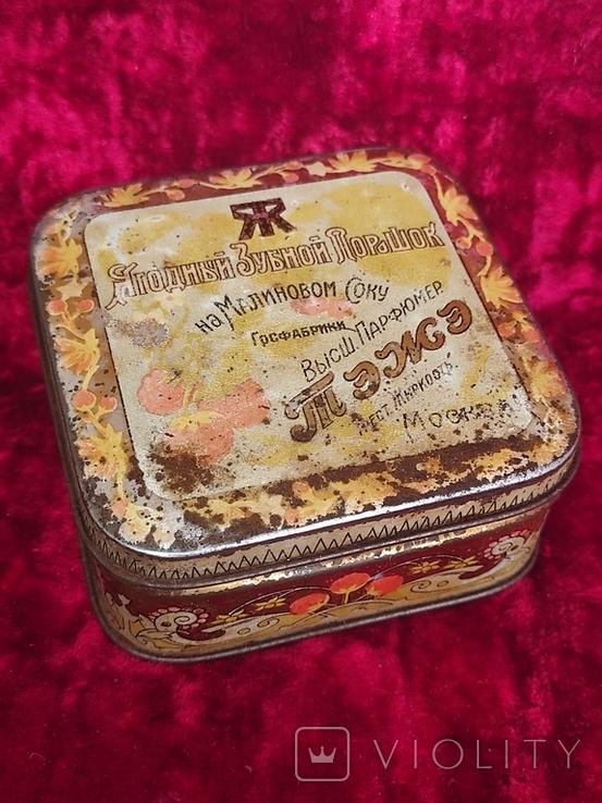 Жестяные банки СССР зубной порошок ТЭЖЭ Москва 2 шт. Лот 8, фото №4