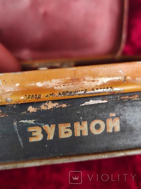 Жестяные банки СССР зубной порошок ТЭЖЭ Москва 2 шт. Лот 8, фото №5